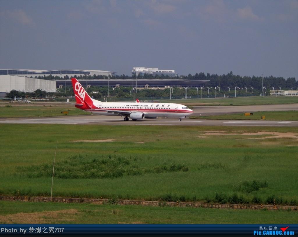 Re:[原创]2014.8.26北区+鬼屋拍机 BOEING 737-800 B-5471 中国广州白云机场