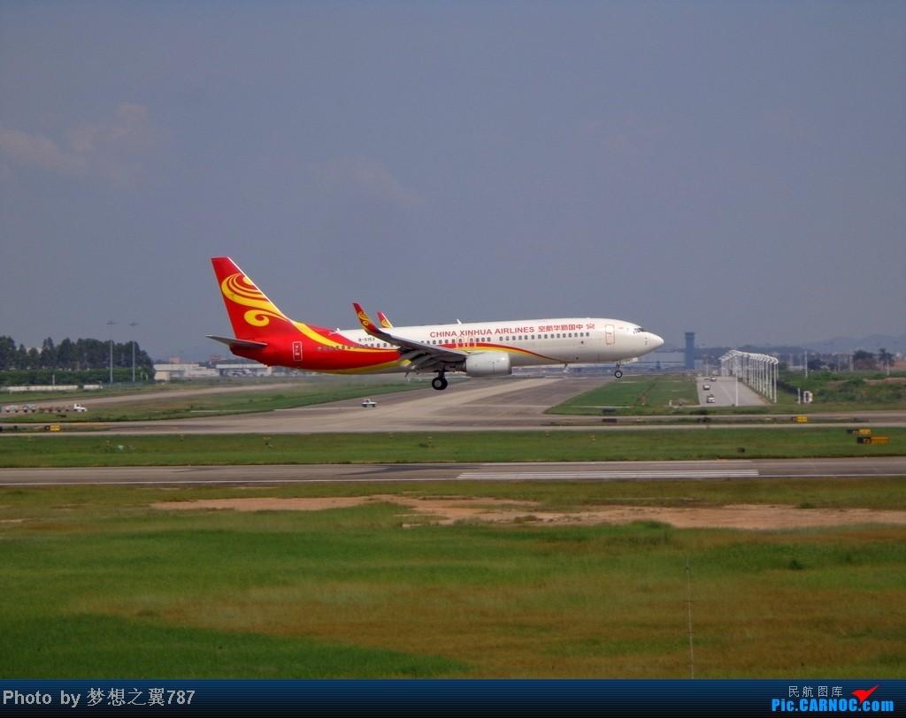 Re:[原创]2014.8.26北区+鬼屋拍机 BOEING 737-800 B-5153 中国广州白云机场