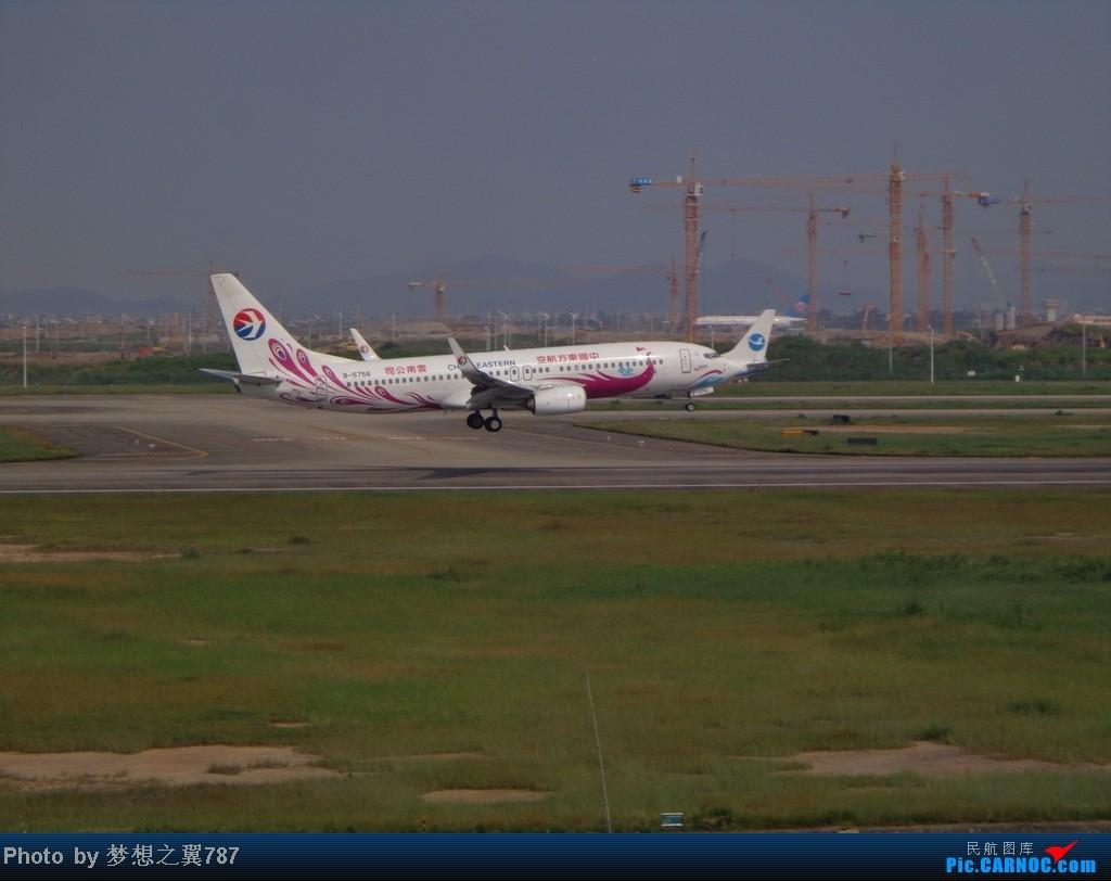 Re:[原创]2014.8.26北区+鬼屋拍机 BOEING 737-800 B-5756 中国广州白云机场