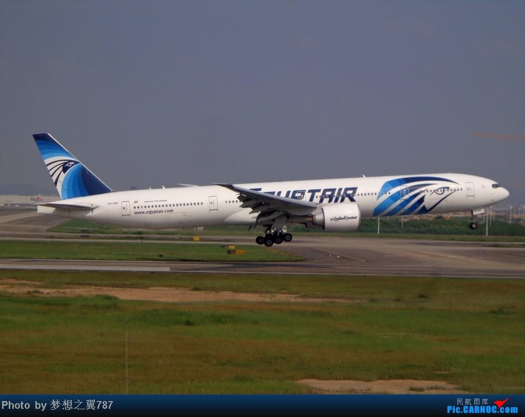 Re:[原创]2014.8.26北区+鬼屋拍机 BOEING 777-300ER SU-GDO 中国广州白云机场