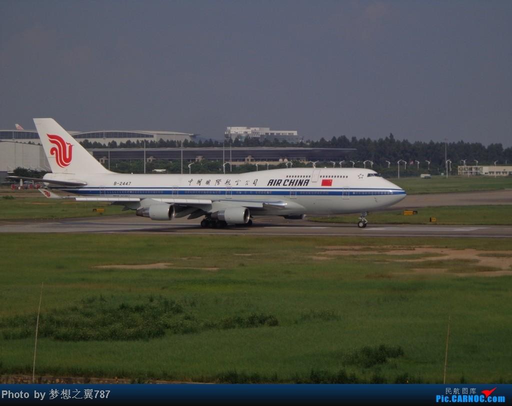 Re:[原创]2014.8.26北区+鬼屋拍机 BOEING 747-400 B-2447 中国广州白云机场