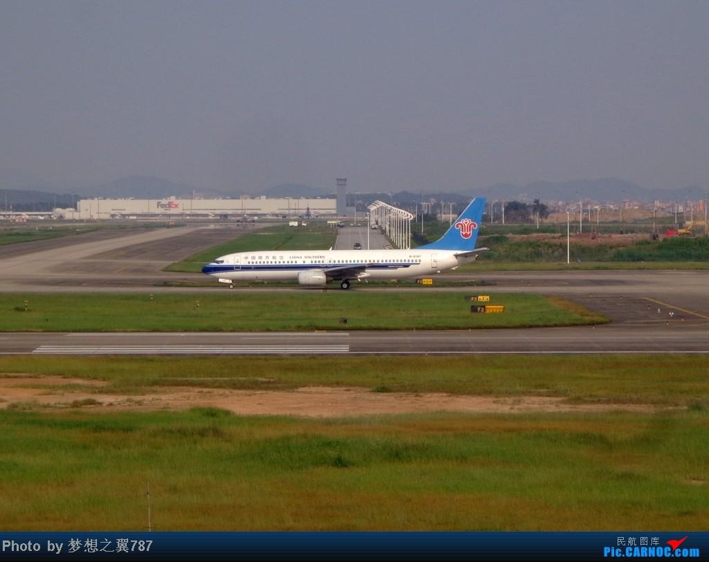 Re:[原创]2014.8.26北区+鬼屋拍机 BOEING 737-800 B-5147 中国广州白云机场