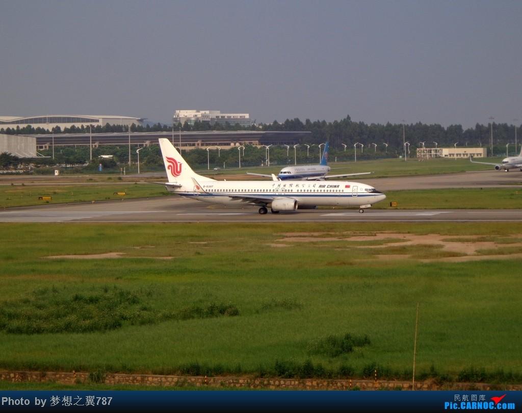 Re:[原创]2014.8.26北区+鬼屋拍机 BOEING 737-800 B-5397 中国广州白云机场