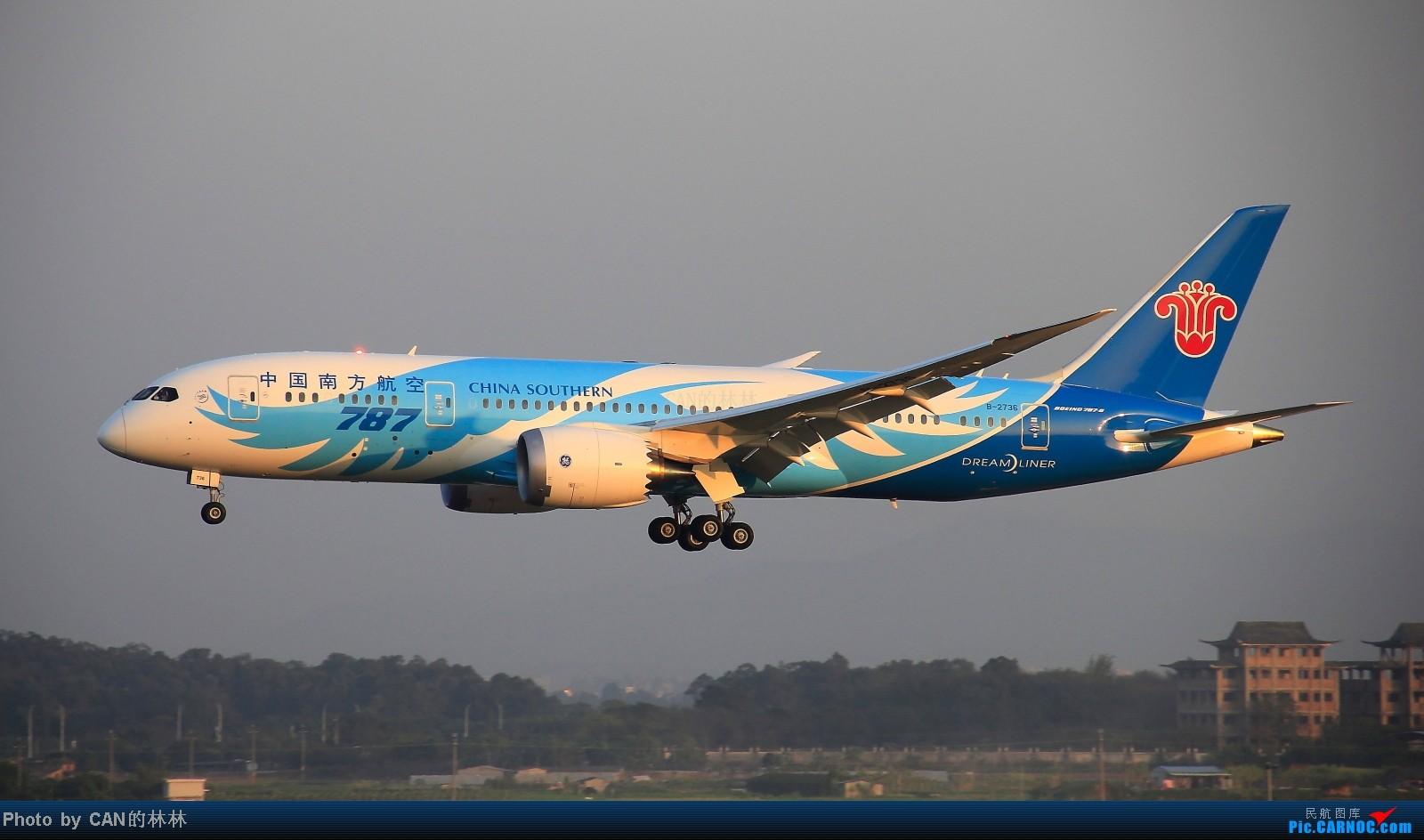 [原创]~~CAN拍机一周年,杂图几张~~ BOEING 787-8 B-2736 广州白云国际机场