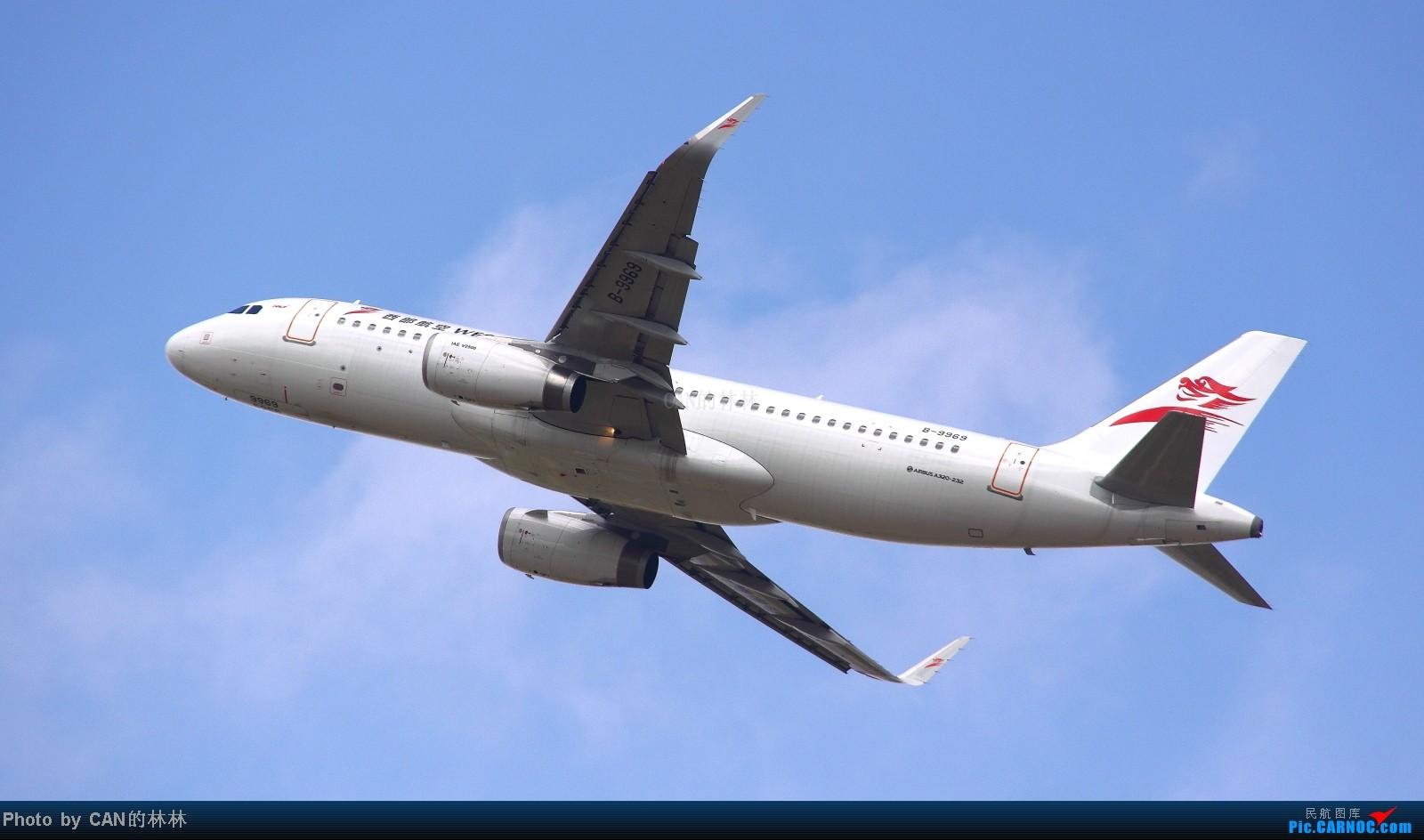 Re:[原创]~~CAN拍机一周年,杂图几张~~ AIRBUS A320-200 B-9969 广州白云国际机场