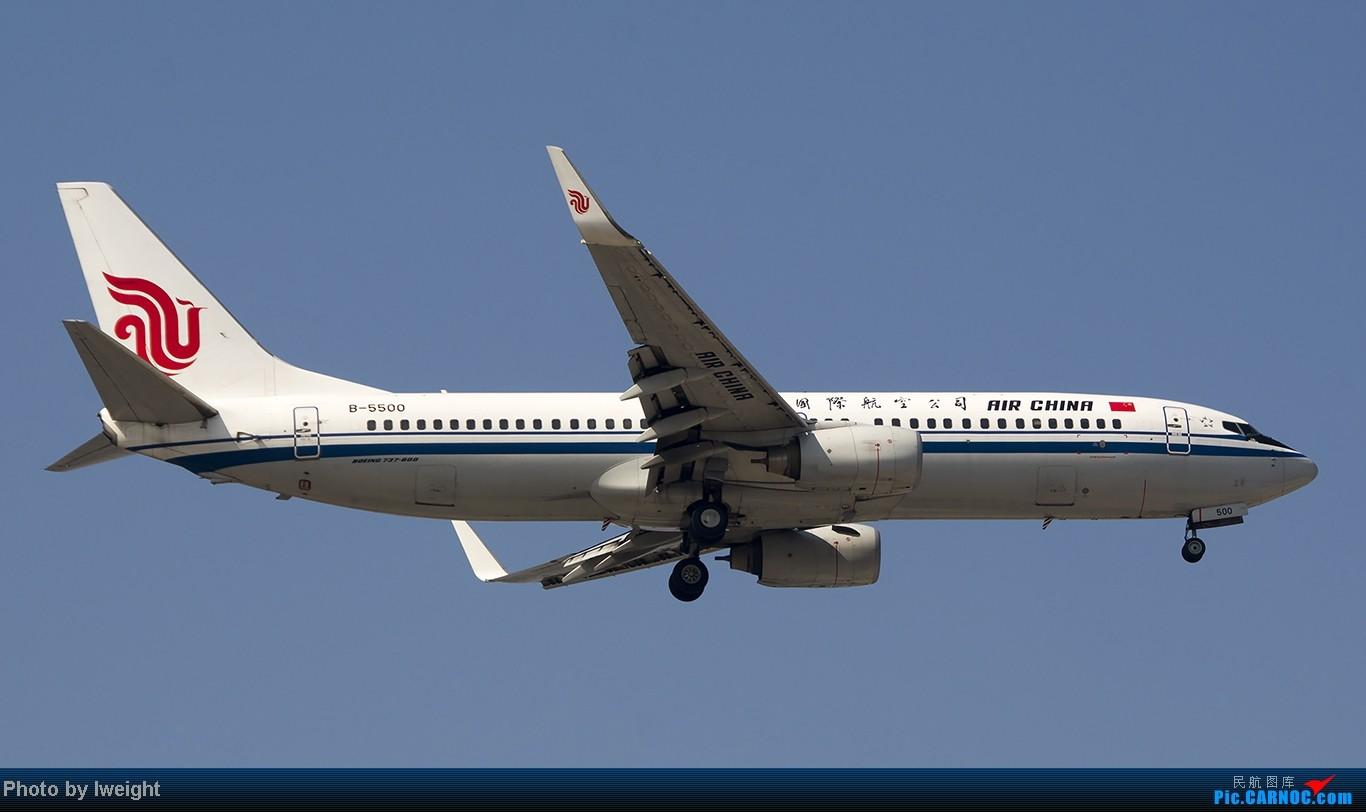 [原创]忙里偷闲,首都机场乱拍 BOEING 737-800 B-5500 中国北京首都机场