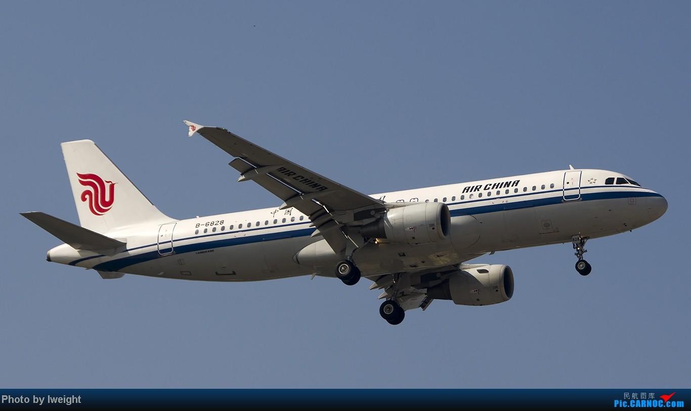 Re:[原创]忙里偷闲,首都机场乱拍 AIRBUS A320-200 B-6828 中国北京首都机场