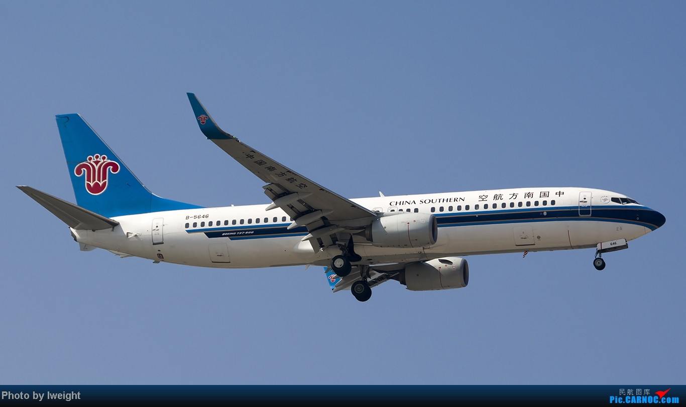 Re:[原创]忙里偷闲,首都机场乱拍 BOEING 737-800 B-5646 中国北京首都机场