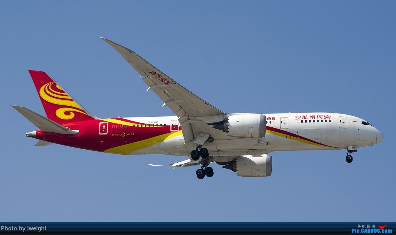 Re:[原创]忙里偷闲,首都机场乱拍 BOEING 787-8 B-2730 中国北京首都机场