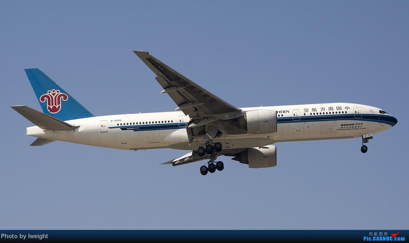 Re:[原创]忙里偷闲,首都机场乱拍 BOEING 777-200 B-2058 中国北京首都机场