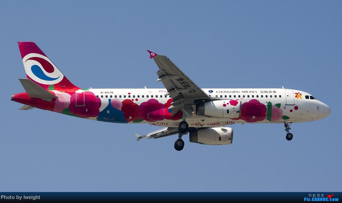 Re:[原创]忙里偷闲,首都机场乱拍 AIRBUS A320-200 B-6576 中国北京首都机场