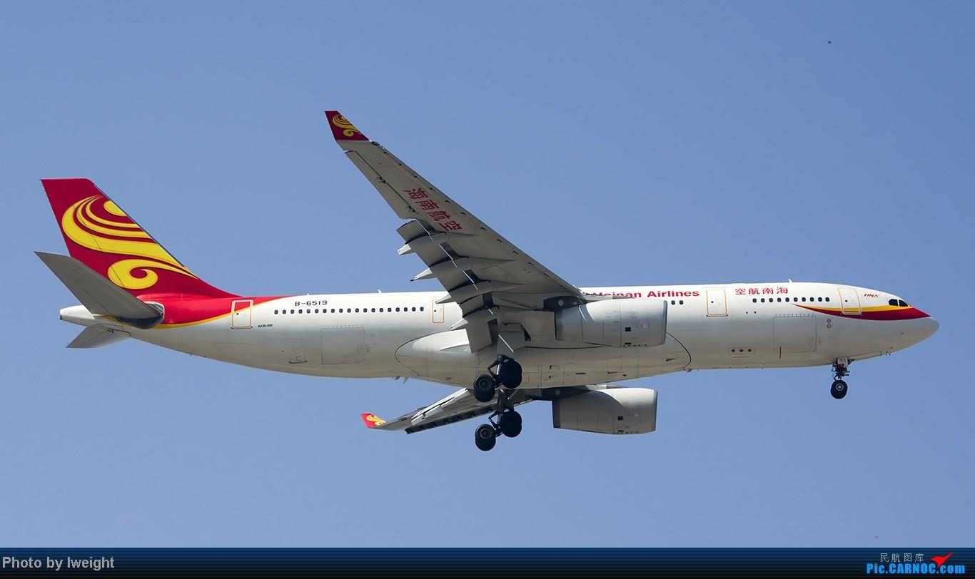 Re:[原创]忙里偷闲,首都机场乱拍 AIRBUS A330-200 B-6519 中国北京首都机场