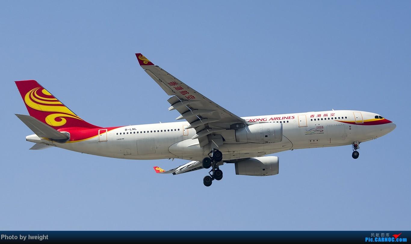 Re:[原创]忙里偷闲,首都机场乱拍 AIRBUS A330-200 B-LNL 中国北京首都机场