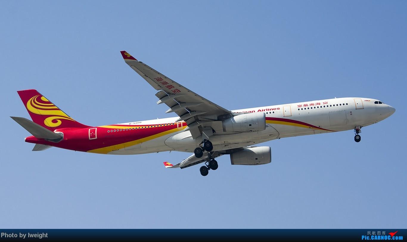 Re:[原创]忙里偷闲,首都机场乱拍 AIRBUS A330-300 B-5910 中国北京首都机场