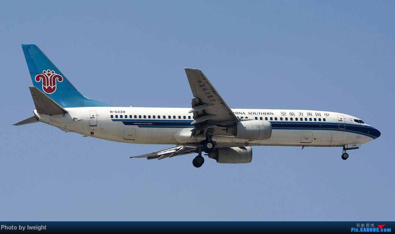 Re:[原创]忙里偷闲,首都机场乱拍 BOEING 737-800 B-5339 中国北京首都机场