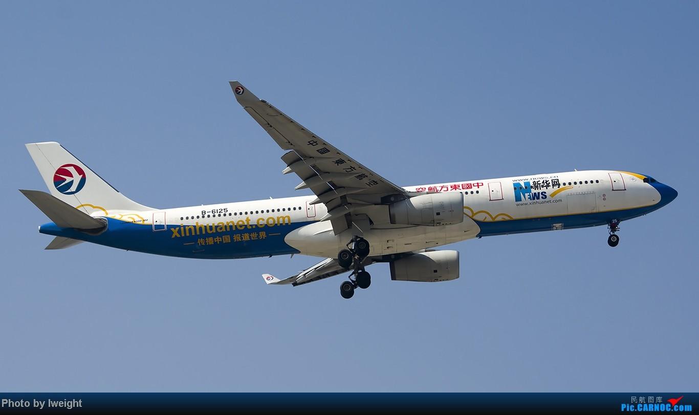 Re:[原创]忙里偷闲,首都机场乱拍 AIRBUS A330-300 B-6125 中国北京首都机场
