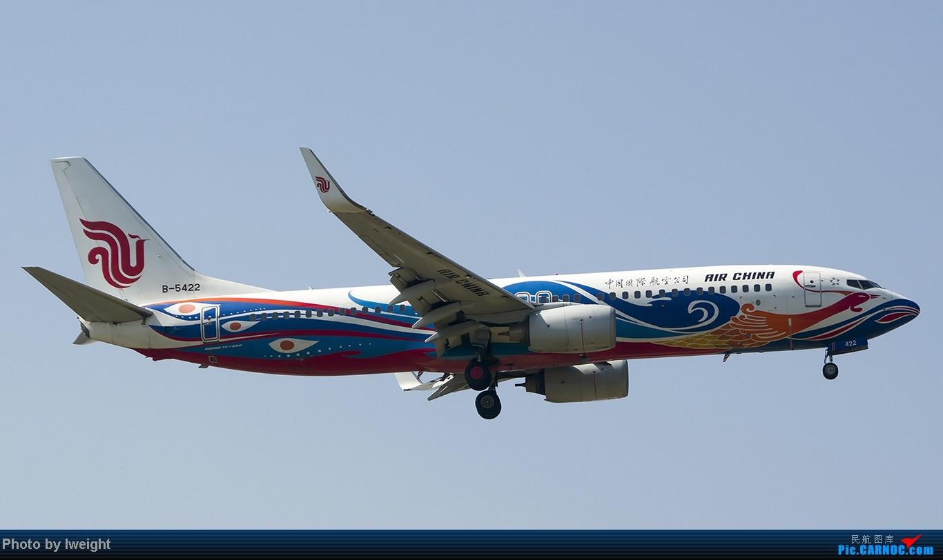 Re:[原创]忙里偷闲,首都机场乱拍 BOEING 737-800 B-5422 中国北京首都机场