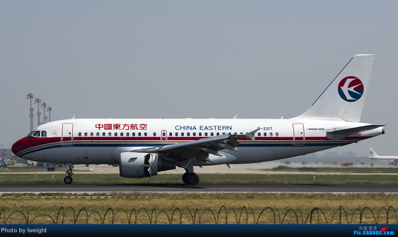Re:[原创]忙里偷闲,首都机场乱拍 AIRBUS A319-100 B-2217 中国北京首都机场