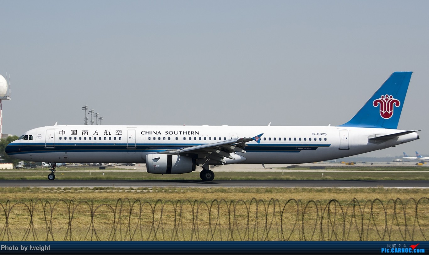 Re:[原创]忙里偷闲,首都机场乱拍 AIRBUS A321-200 B-6625 中国北京首都机场