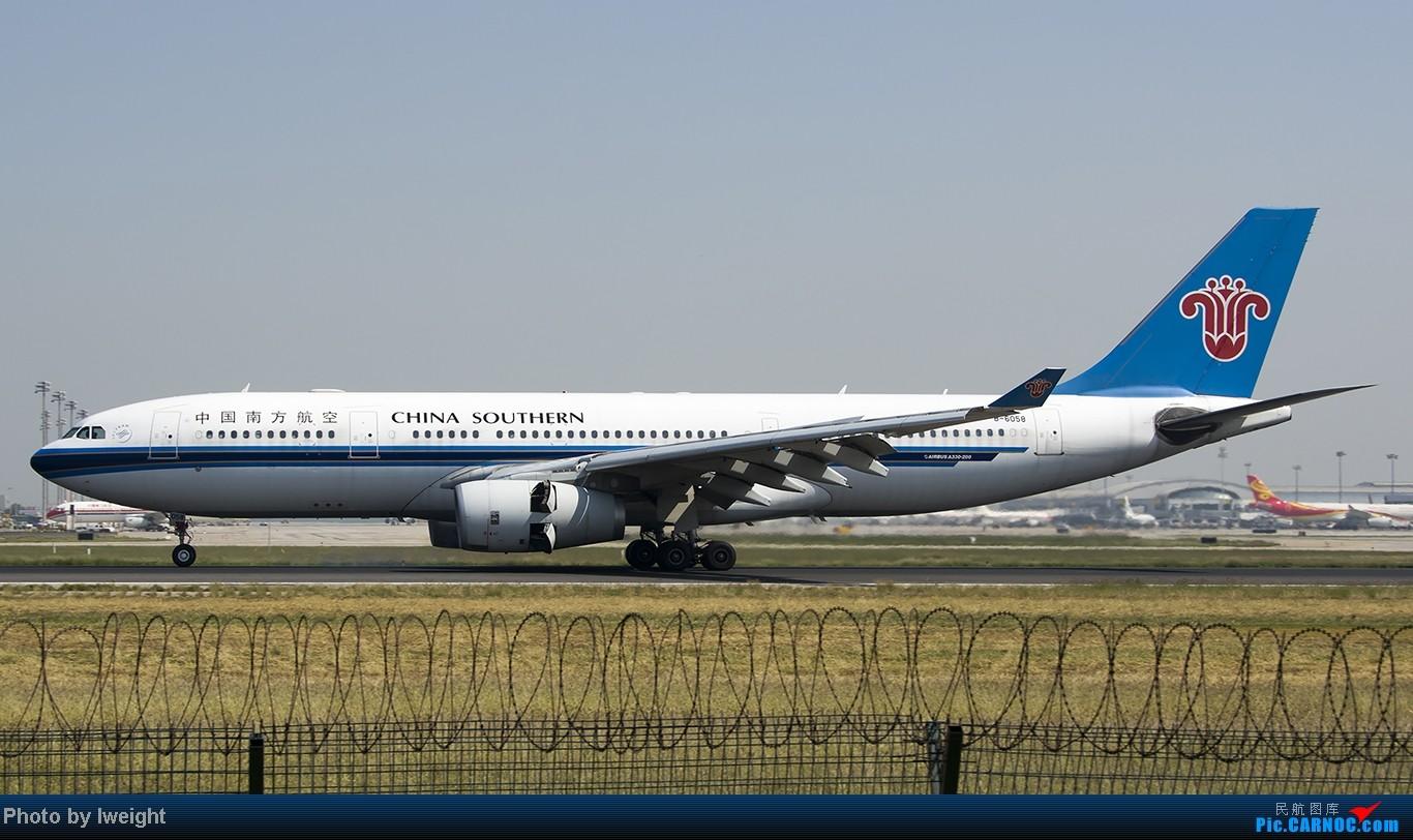 Re:[原创]忙里偷闲,首都机场乱拍 AIRBUS A330-200 B-6058 中国北京首都机场