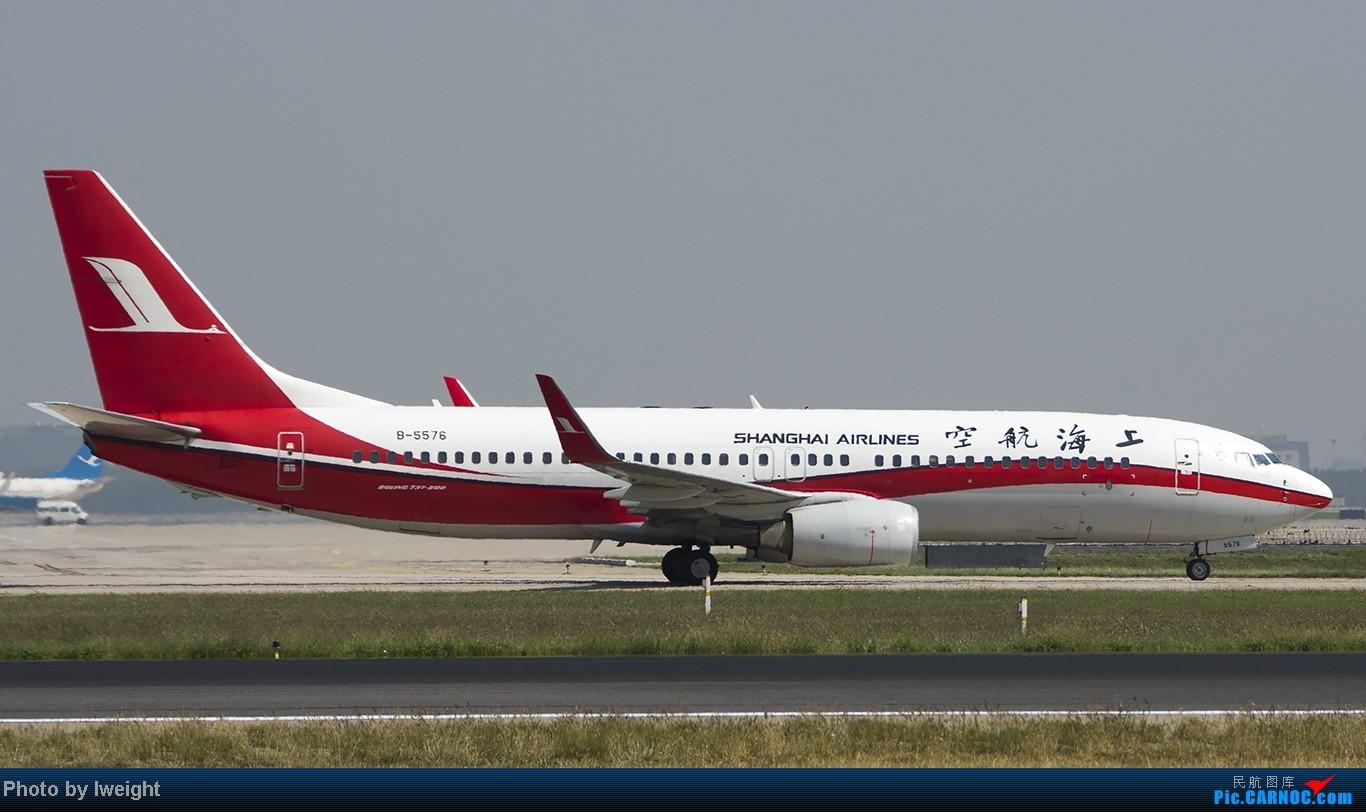 Re:[原创]忙里偷闲,首都机场乱拍 BOEING 737-800 B-5576 中国北京首都机场