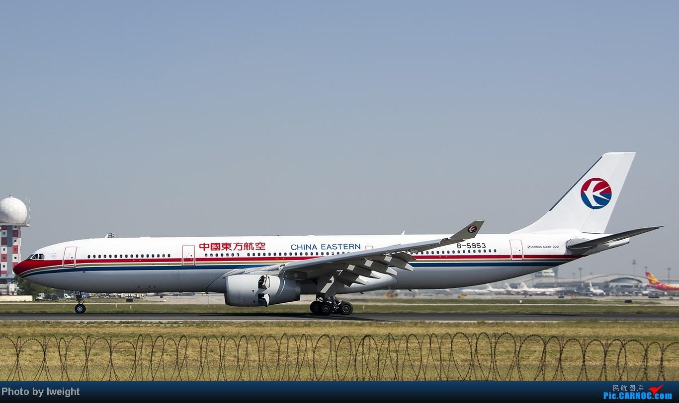 Re:[原创]忙里偷闲,首都机场乱拍 AIRBUS A330-300 B-5953 中国北京首都机场