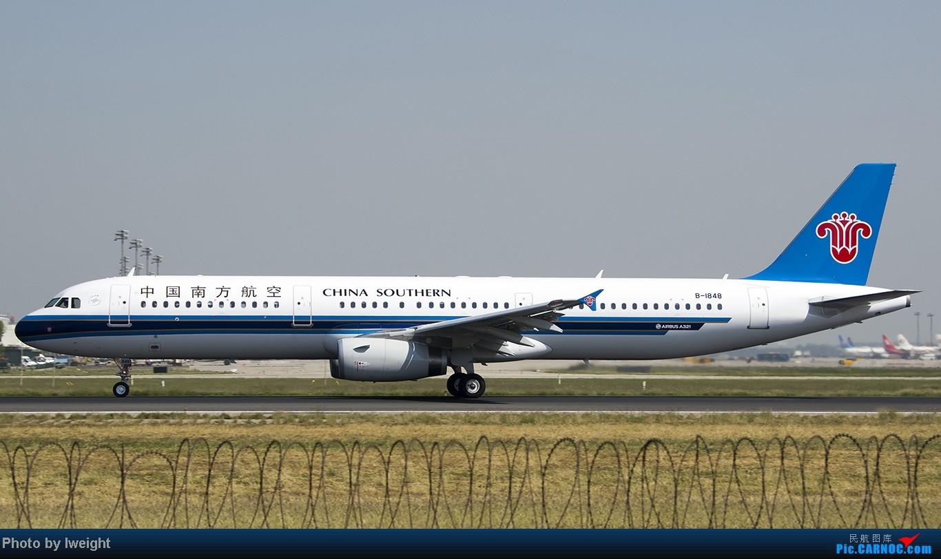 Re:[原创]忙里偷闲,首都机场乱拍 AIRBUS A321-200 B-1848 中国北京首都机场
