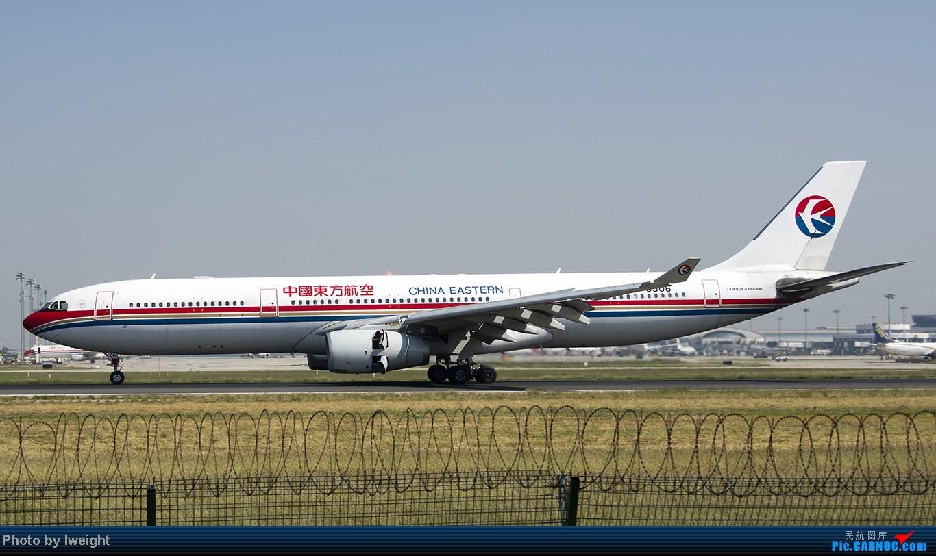 Re:[原创]忙里偷闲,首都机场乱拍 AIRBUS A330-300 B-6506 中国北京首都机场