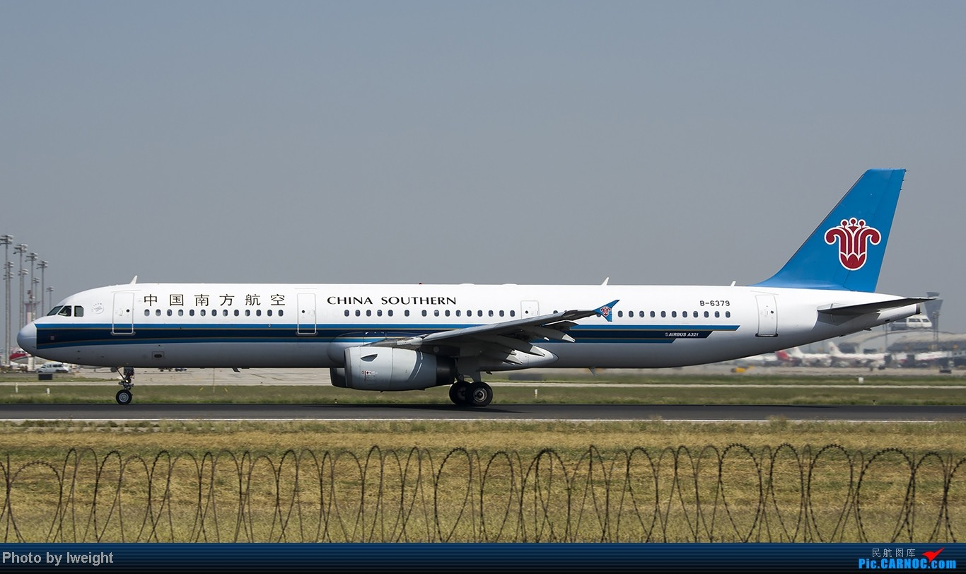 Re:[原创]忙里偷闲,首都机场乱拍 AIRBUS A321-200 B-6379 中国北京首都机场