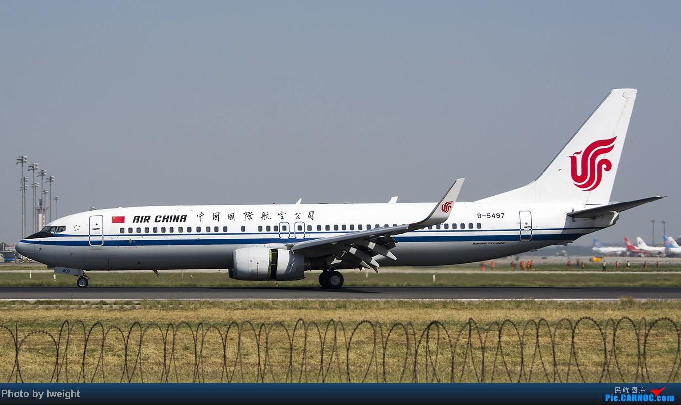 Re:[原创]忙里偷闲,首都机场乱拍 BOEING 737-800 B-5497 中国北京首都机场