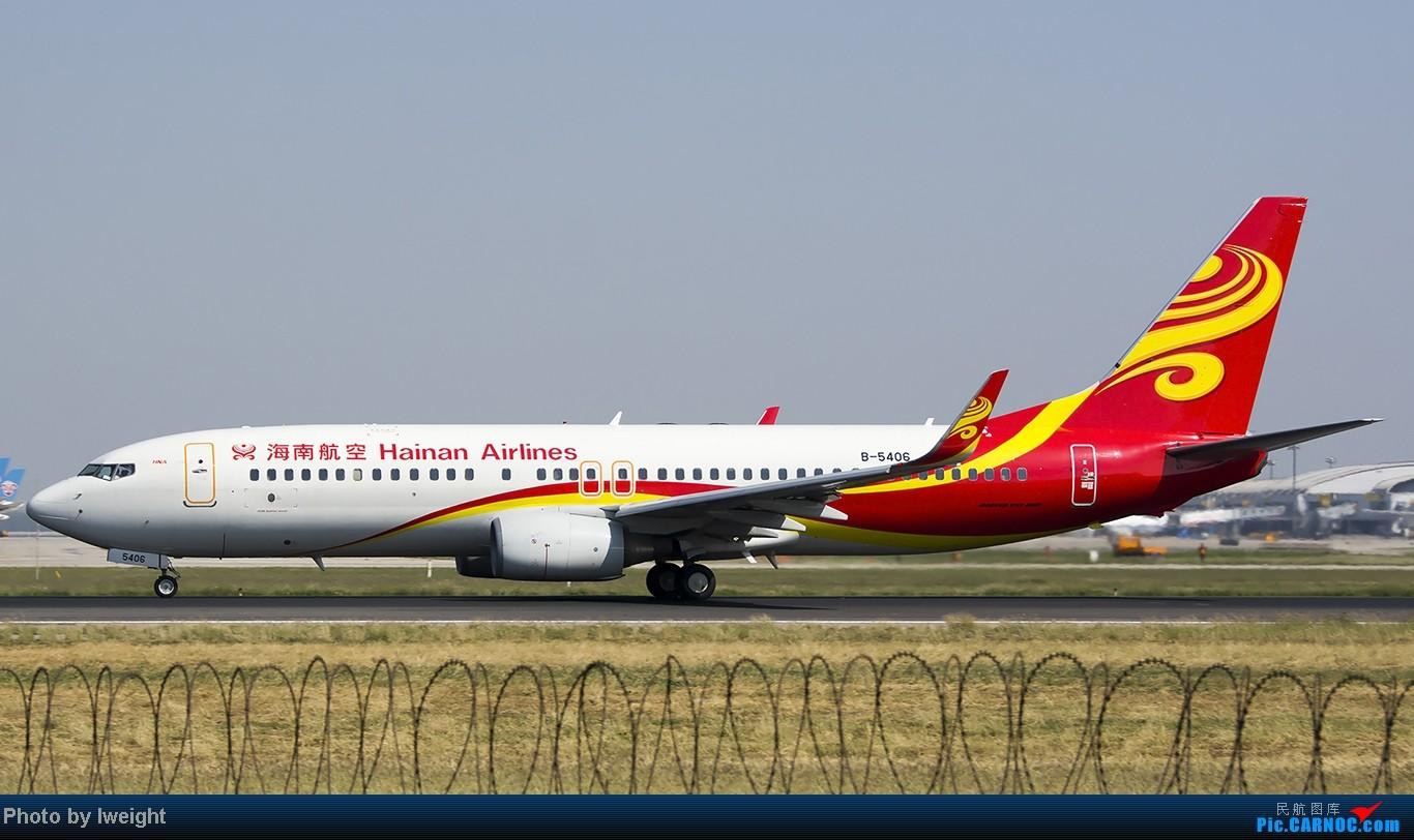 Re:[原创]忙里偷闲,首都机场乱拍 BOEING 737-800 B-5406 中国北京首都机场