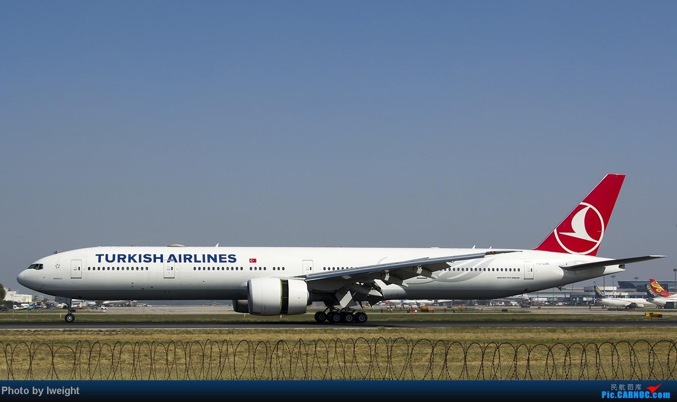 Re:[原创]忙里偷闲,首都机场乱拍 BOEING 777-300ER TC-JJN 中国北京首都机场