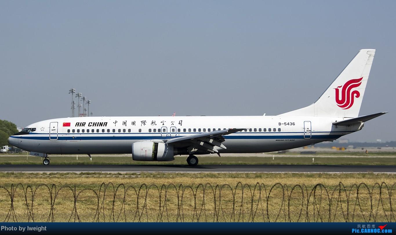 Re:[原创]忙里偷闲,首都机场乱拍 BOEING 737-800 B-5436 中国北京首都机场