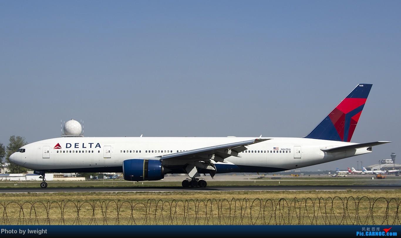 Re:[原创]忙里偷闲,首都机场乱拍 BOEING 777-200ER  中国北京首都机场