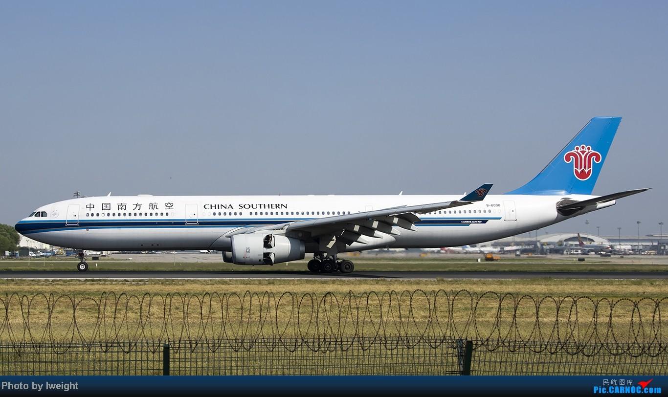 Re:[原创]忙里偷闲,首都机场乱拍 AIRBUS A330-300 B-6098 中国北京首都机场