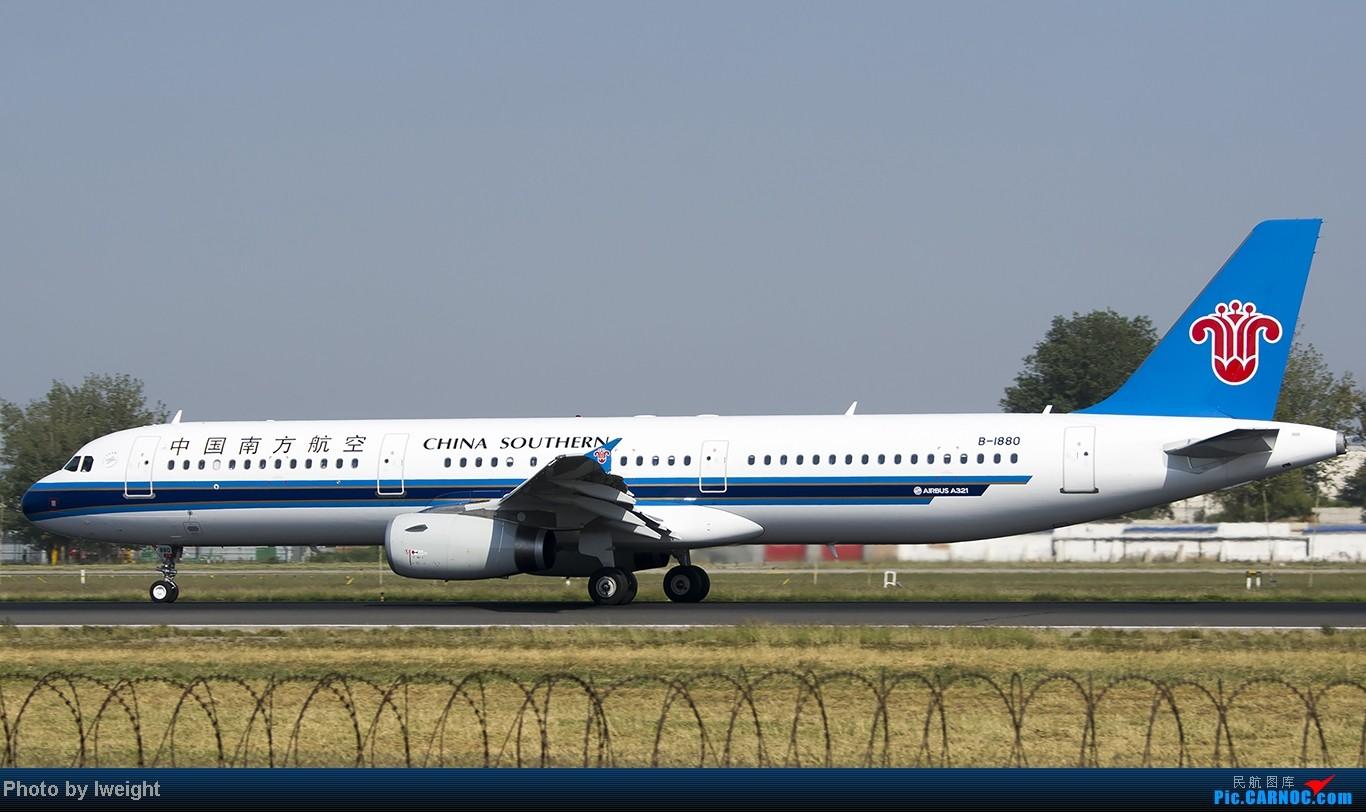 Re:[原创]忙里偷闲,首都机场乱拍 AIRBUS A321-200 B-1880 中国北京首都机场
