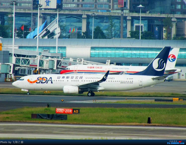 Re:[原创]CKG拍机(再次来到下滑道收获海航国家大剧院彩绘,南航777F,巧遇海东方) BOEING 737-800 B-5648 重庆江北国际机场