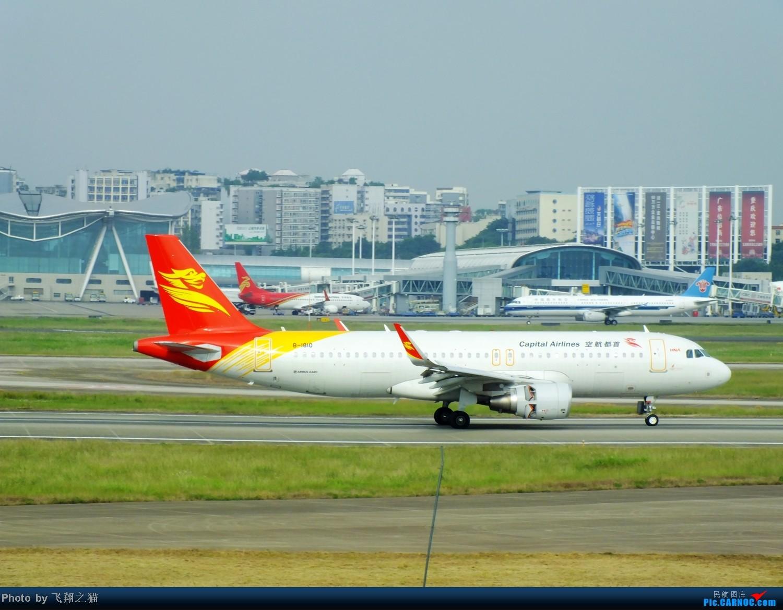 Re:[原创]CKG拍机(再次来到下滑道收获海航国家大剧院彩绘,南航777F,巧遇海东方) AIRBUS A320-200 B-1810 重庆江北国际机场