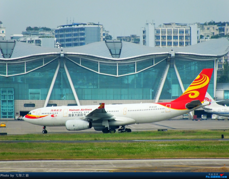 Re:[原创]CKG拍机(再次来到下滑道收获海航国家大剧院彩绘,南航777F,巧遇海东方) AIRBUS A330-200 B-6133 重庆江北国际机场