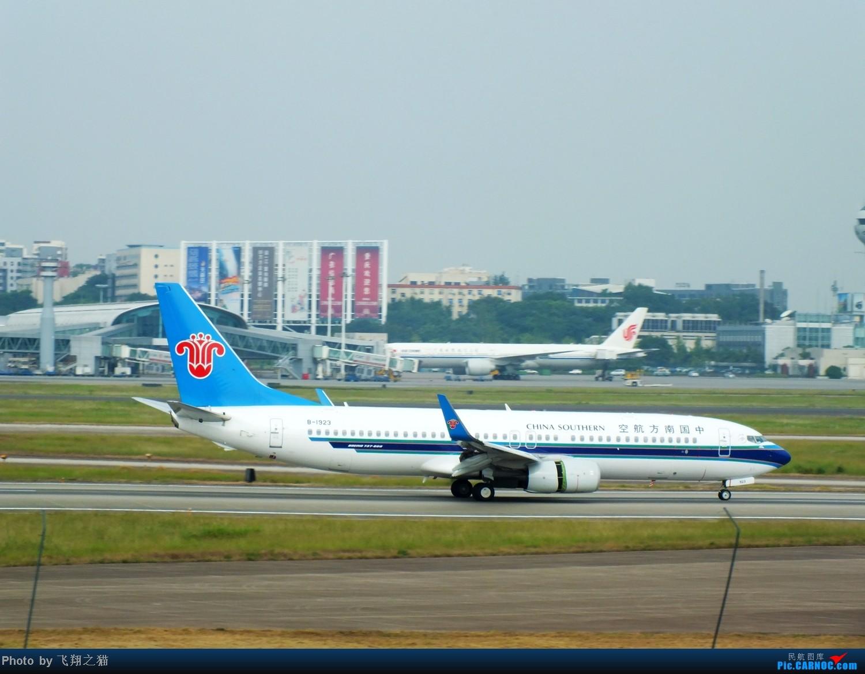 Re:[原创]CKG拍机(再次来到下滑道收获海航国家大剧院彩绘,南航777F,巧遇海东方) BOEING 737-800 B-1923 重庆江北国际机场