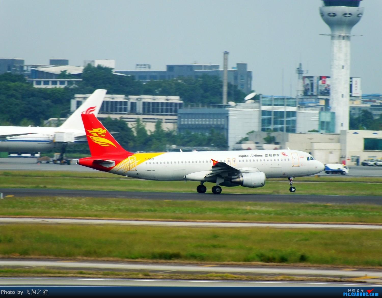 Re:CKG拍机(再次来到下滑道收获海航国家大剧院彩绘,南航777F,巧遇海东方) AIRBUS A320-200 B-9961 重庆江北国际机场