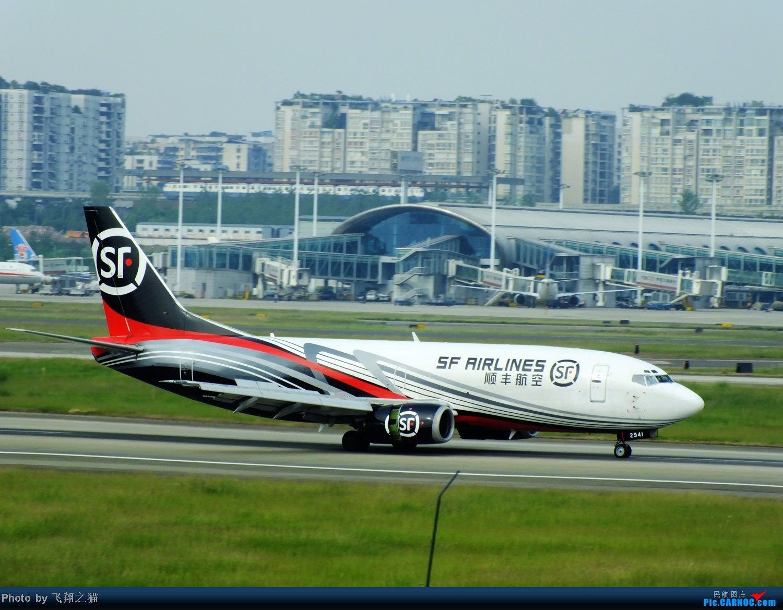 Re:[原创]CKG拍机(再次来到下滑道收获海航国家大剧院彩绘,南航777F,巧遇海东方) BOEING 737-300 B-2941 重庆江北国际机场