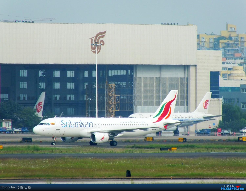 Re:[原创]CKG拍机(再次来到下滑道收获海航国家大剧院彩绘,南航777F,巧遇海东方) AIRBUS A320-200 4R-ABN 重庆江北国际机场
