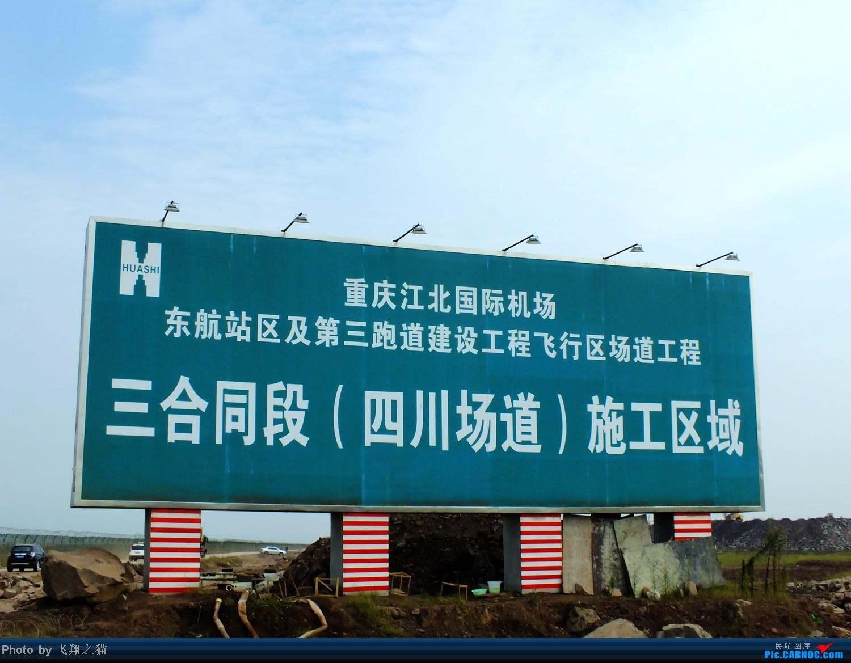 Re:[原创]CKG拍机(再次来到下滑道收获海航国家大剧院彩绘,南航777F,巧遇海东方)    中国重庆江北机场