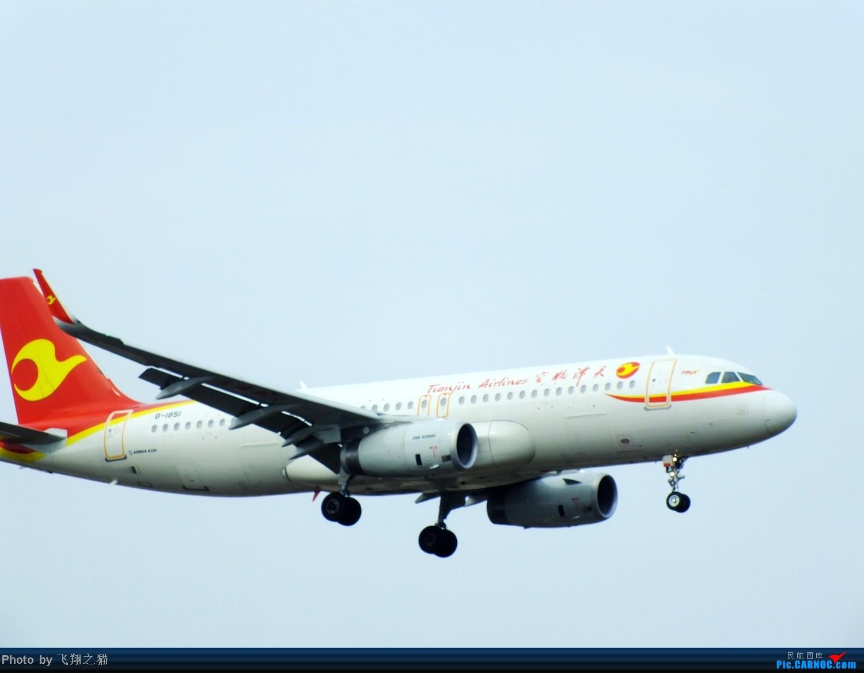 Re:[原创]CKG拍机(再次来到下滑道收获海航国家大剧院彩绘,南航777F,巧遇海东方) AIRBUS A320-200 B-1851 重庆江北国际机场
