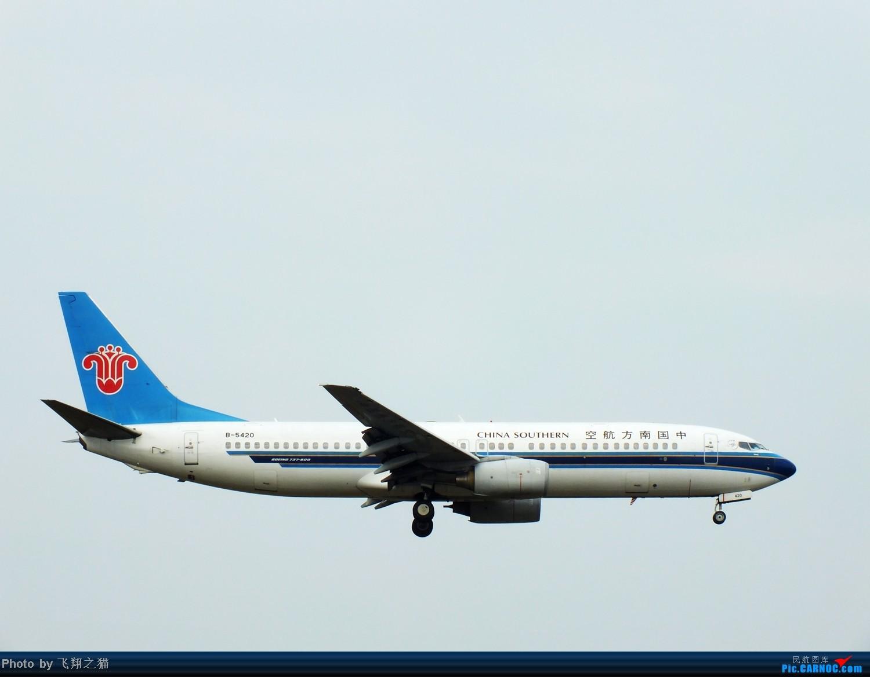 Re:[原创]CKG拍机(再次来到下滑道收获海航国家大剧院彩绘,南航777F,巧遇海东方) BOEING 737-800 B-5420 重庆江北国际机场