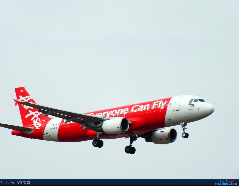 Re:[原创]CKG拍机(再次来到下滑道收获海航国家大剧院彩绘,南航777F,巧遇海东方) AIRBUS A320-200 HS-ABF 重庆江北国际机场