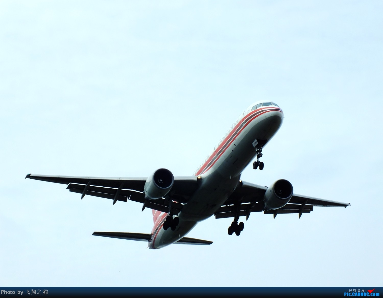 Re:[原创]CKG拍机(再次来到下滑道收获海航国家大剧院彩绘,南航777F,巧遇海东方) BOEING 757-200  重庆江北国际机场