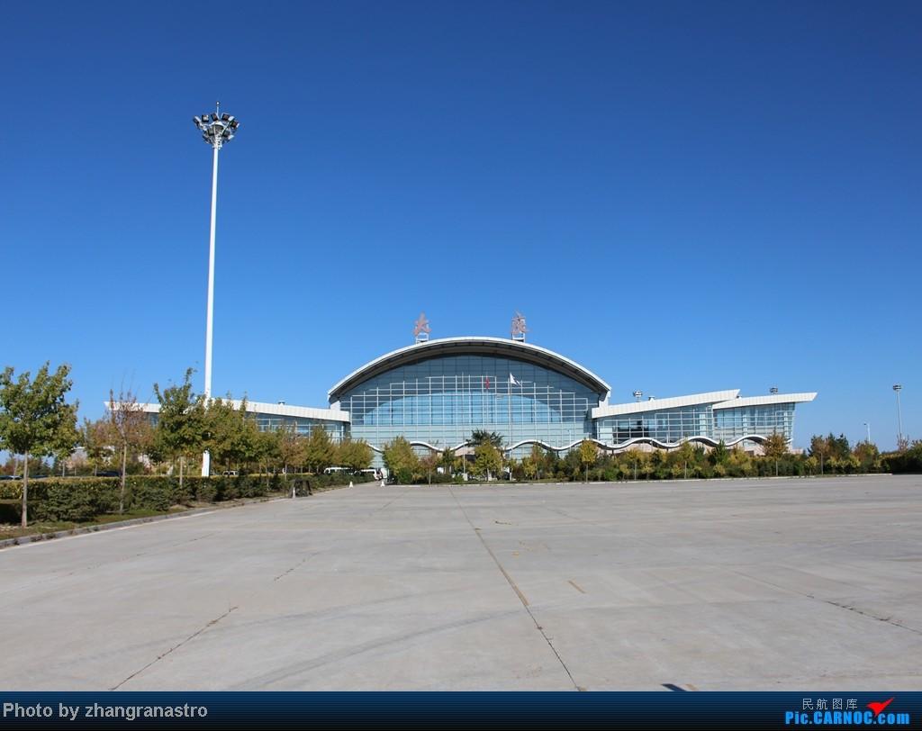 [原创]新人第一次拍飞机~大庆萨尔图机场    中国大庆萨尔图机场