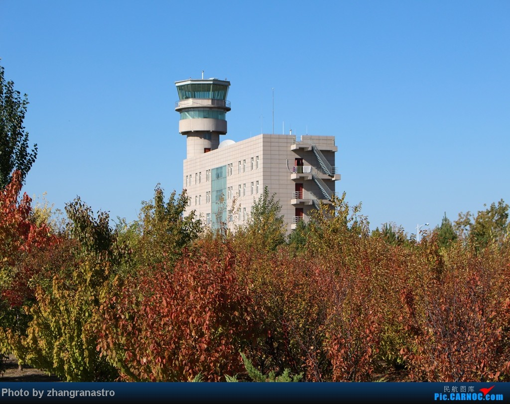 Re:[原创]新人第一次拍飞机~大庆萨尔图机场    中国大庆萨尔图机场